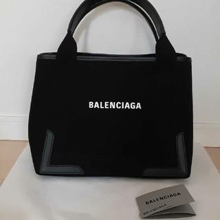 Balenciaga - バレンシアガ ネイビーカバs ブラック