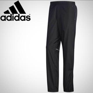 アディダス(adidas)の【新品】アディダス adidas ウィンドブレーカー パンツ L(ウェア)