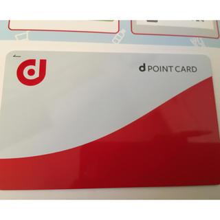 エヌティティドコモ(NTTdocomo)の【新品未使用】dポイントカード(その他)