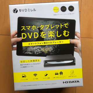 アイオーデータ(IODATA)のDVDミレル IODATA 美品(DVDプレーヤー)