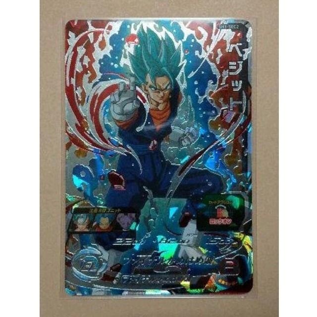 ドラゴンボール(ドラゴンボール)のドラゴンボールヒーローズ 破格オリパ エンタメ/ホビーのトレーディングカード(Box/デッキ/パック)の商品写真