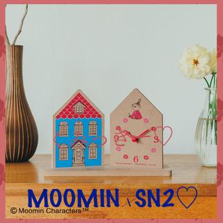 SM2 - ウッド調がおしゃれなムーミンハウス型 置き時計🌺🌷セブンイレブン限定🌷