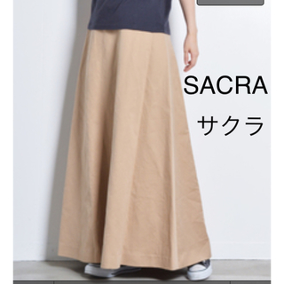 IENA - SACRA サクラ コットンツイルマキシスカート☆ベージュ☆美品クリーニング済