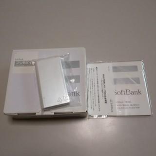 サムスン(SAMSUNG)の740SC SIMロック解除済 SIMフリー(携帯電話本体)