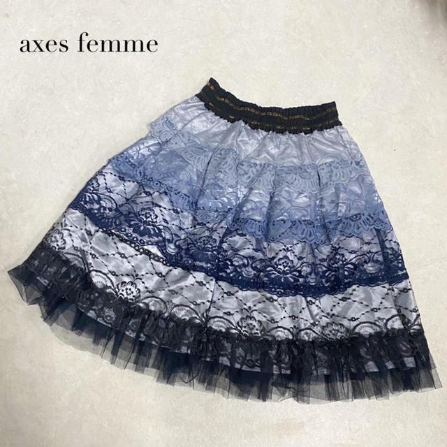 axes femme(アクシーズファム)の【axes femme】レーススカート アクシーズファム レディースのスカート(ひざ丈スカート)の商品写真