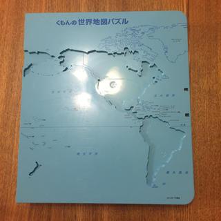 公文 世界地図パズル