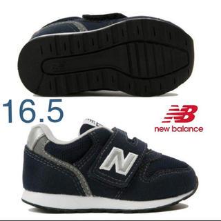 New Balance - 新品new balanceニューバランス スニーカー IZ996ネイビー16.5