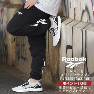 Reebok - リーボック パンツ