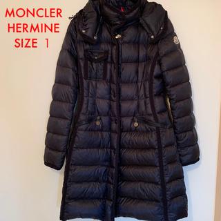 MONCLER - モンクレール エルミンヌ サイズ 1  MONCLER HERMINE ダウン