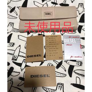 DIESEL - 長財布 未使用 ディーゼル DIESEL 新品