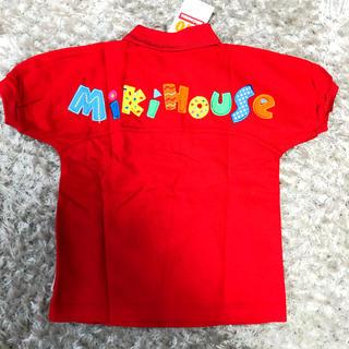 mikihouse - 新品未使用 ミキハウス ポロシャツ バックロゴ