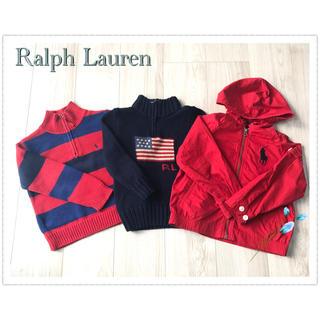 Ralph Lauren - ラルフローレン トップス おまとめ 3点 セット 美品‼️