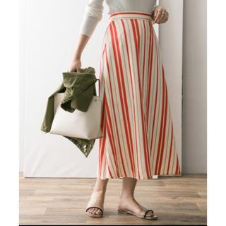アーバンリサーチ(URBAN RESEARCH)のマルチストライプ フレアースカート(ロングスカート)