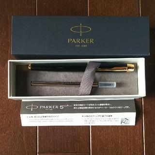 パーカー(Parker)のパーカー 万年筆   !セール!(ペン/マーカー)