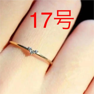 プチハートリング17号ジルコニア(リング(指輪))