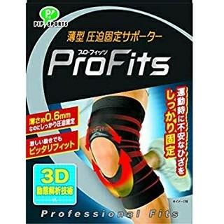 ピップスポーツ 薄型圧迫サポーター プロ・フィッツ ひざ用  M(その他)