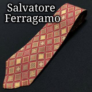 サルヴァトーレフェラガモ(Salvatore Ferragamo)のフェラガモ デザインクロス ワインレッド ネクタイ A102-R11(ネクタイ)