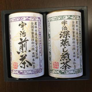 宇治煎茶 2種セット