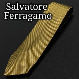 サルヴァトーレフェラガモ(Salvatore Ferragamo)のフェラガモ レジメンタル グリーン ネクタイ A102-R13(ネクタイ)