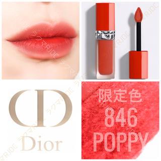 Dior - 【新品箱なし】秋冬新作 限定色✦ 846 ポピー ディオール ウルトラリキッド