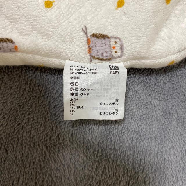 UNIQLO(ユニクロ)の【専用】ユニクロ キシャ ヨゾラ 60センチ キッズ/ベビー/マタニティのベビー服(~85cm)(カバーオール)の商品写真