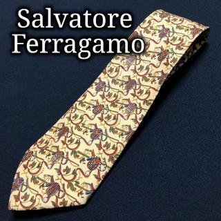 サルヴァトーレフェラガモ(Salvatore Ferragamo)のフェラガモ 鞍と木の実 イエロー ネクタイ A102-R16(ネクタイ)