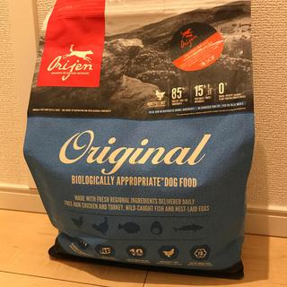 オリジンオリジナルドッグフード2キロ(ペットフード)