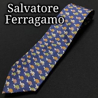 サルヴァトーレフェラガモ(Salvatore Ferragamo)のフェラガモ タートル ネイビー ネクタイ A102-R20(ネクタイ)