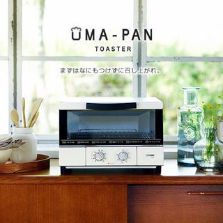 タイガー(TIGER)の【新品】タイガー 「うまパントースター」 KAE-G13N (調理機器)