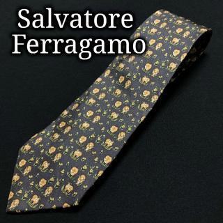 サルヴァトーレフェラガモ(Salvatore Ferragamo)のフェラガモ 牛と花 グレー&ブラウン ネクタイ A102-R21(ネクタイ)