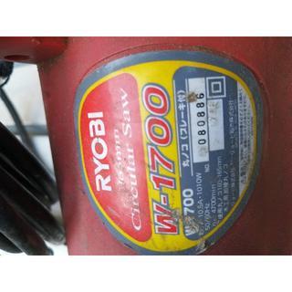 ヒタチ(日立)の値下げ!送料込み!RYOBI 携帯マルノコ W-1700 6インチ刃 USED(その他)