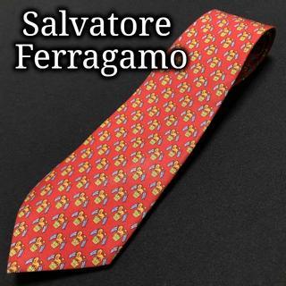 サルヴァトーレフェラガモ(Salvatore Ferragamo)のフェラガモ 獅子と王冠 レッド ネクタイ A102-R22(ネクタイ)