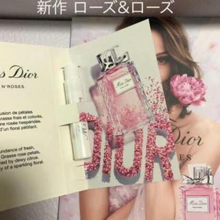 Dior - 新品未使用☆ディオール ミスディオール ローズ&ローズ オードゥトワレ