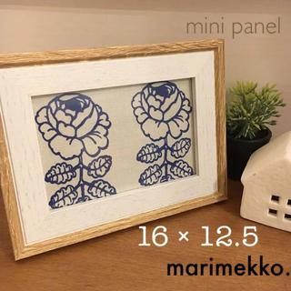 マリメッコ(marimekko)のmerci様専用【再再販】marimekko * ヴィヒキルース ネイビー ミニ(置物)