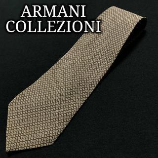アルマーニ コレツィオーニ(ARMANI COLLEZIONI)のアルマーニ チェック ブラウン ネクタイ A102-S05(ネクタイ)