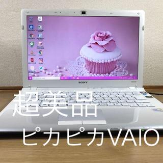 SONY - 【超美品】かわいい 白VAIO ノートパソコン 新品SSD・マウス付き _9