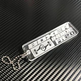 FA20 INSIDE オリジナルキーホルダー(その他)