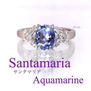 新品【サンタマリア 】高品質アクアマリン!約1カラット ダイヤ0.24ct Pt(リング(指輪))