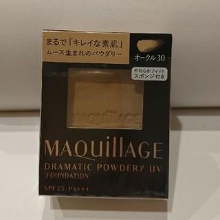 MAQuillAGE - マキアージュ ドラマティックパウダリー UV オークル30