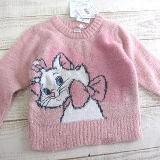 ディズニー(Disney)のディズニー マリー おしゃれキャット もこもこセーター 90/〓ZEA(ネコ)(ニット)