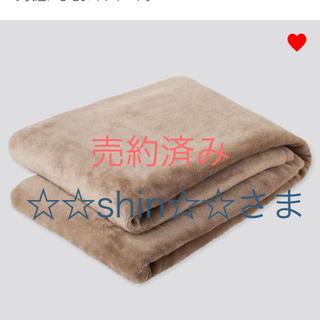 UNIQLO - ユニクロ ヒートテック毛布 シングル ベージュ 新品