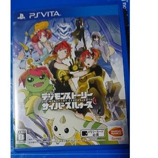 PlayStation Vita - デジモンストーリー サイバースルゥース Vita
