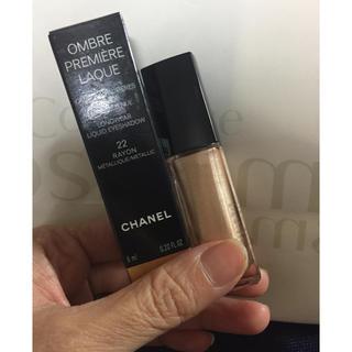 CHANEL - シャネル オンブルプルミエールラック 22 新品 アイシャドウ