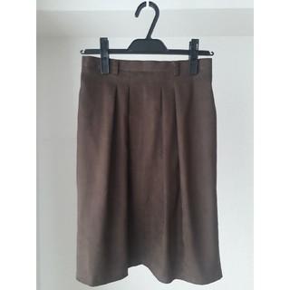 アナイ(ANAYI)のANAYI スカート ダークブラウン 茶色 アナイ(ひざ丈スカート)