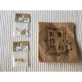 キワセイサクジョ(貴和製作所)の貴和製作所 アクセサリーパーツ(各種パーツ)