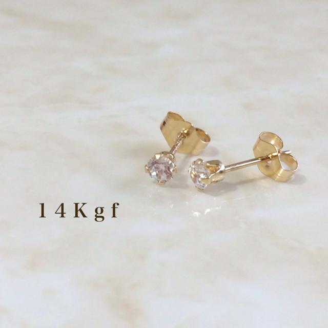 COCOSHNIK(ココシュニック)の14kgf/K14gf 一粒ダイヤCZピアス/一粒ダイヤピアス 3ミリ ゴールド レディースのアクセサリー(ピアス)の商品写真