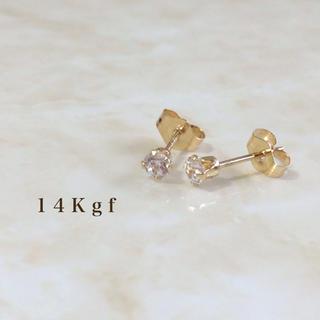 ココシュニック(COCOSHNIK)の14kgf/K14gf 一粒ダイヤCZピアス/一粒ダイヤピアス 3ミリ ゴールド(ピアス)
