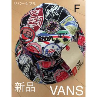 ヴァンズ(VANS)の新品!VANS リバーシブル バケットハット フリーサイズ ブラック  黒(ハット)