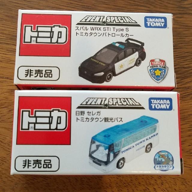 Takara Tomy(タカラトミー)のトミカ博 入場記念トミカ エンタメ/ホビーのおもちゃ/ぬいぐるみ(ミニカー)の商品写真