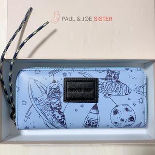 ポール&ジョーシスター(PAUL & JOE SISTER)のPAUL&JOE SISTER 長財布(財布)